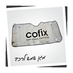 cofix-weekly-10-8