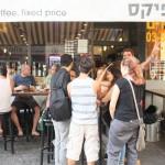 קופיקס קפה טרי מחיר אחיד