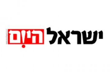 ישראל היום 1.10.13