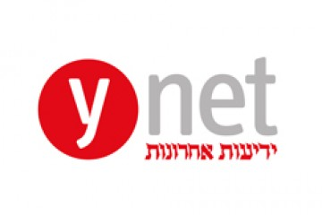 Ynet 07.10.15
